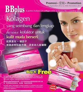 wpid-BB+Plus.JPG